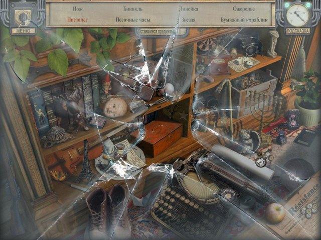Безмолвные ночи. Пианист - screenshot 2