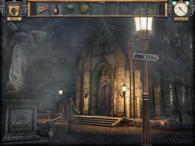 Безмолвные ночи. Пианист - screenshot 7