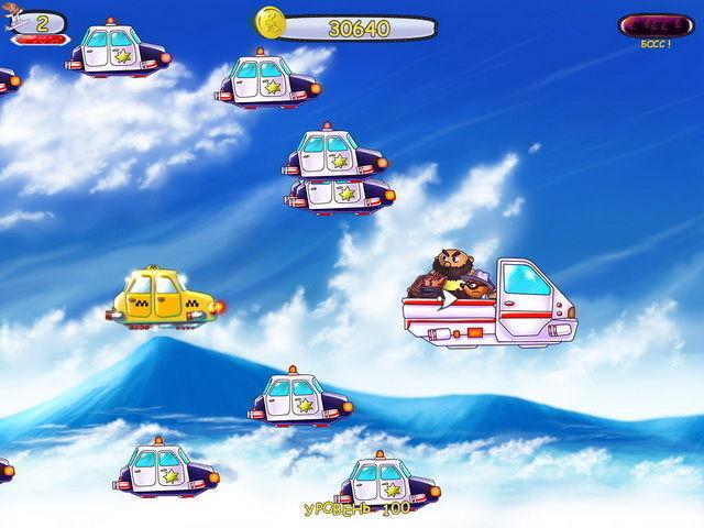 Небесное такси 3. Агент специального назначения - screenshot 2