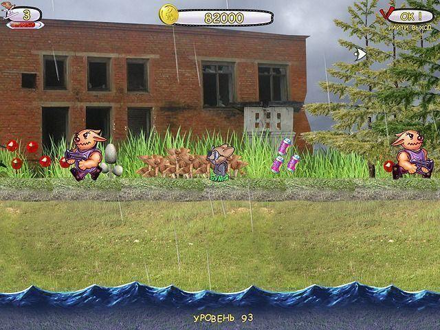Небесное такси 4. Шпионские тайны - screenshot 3