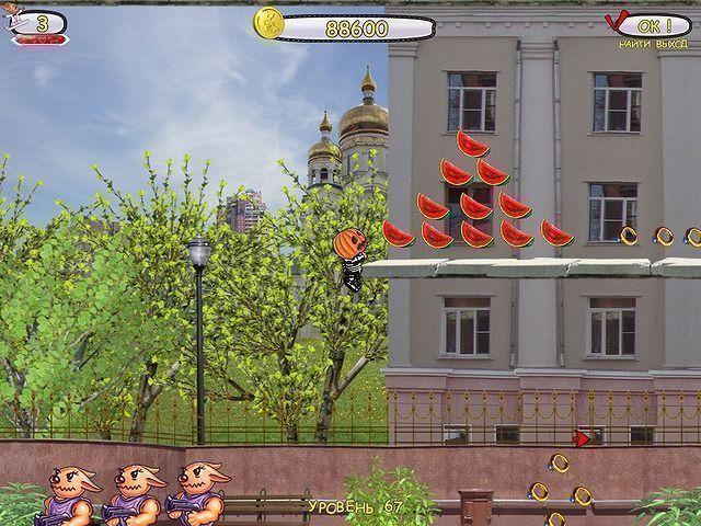 Небесное такси 4. Шпионские тайны - screenshot 5