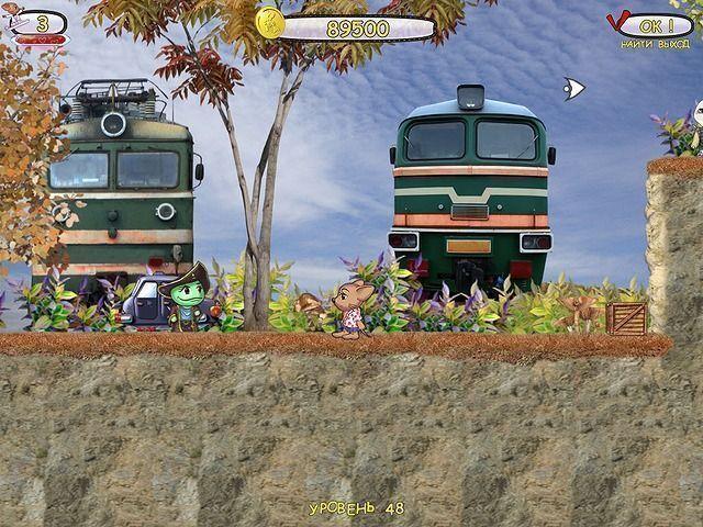 Небесное такси 4. Шпионские тайны - screenshot 6