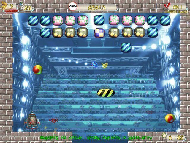 Небесное такси - screenshot 3