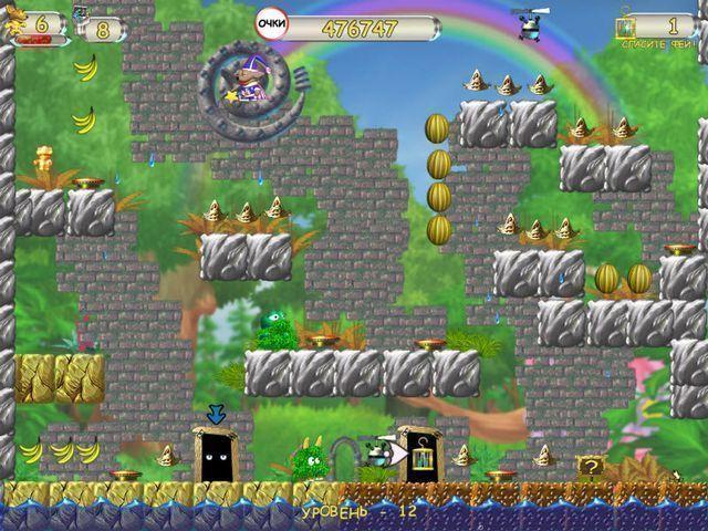Небесное такси - screenshot 6