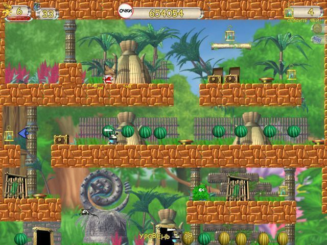 Небесное такси - screenshot 7