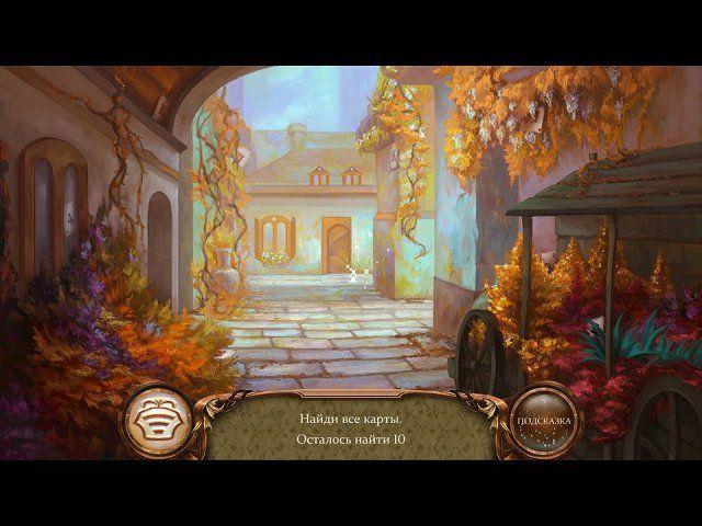 Пасьянс Белоснежка. Зачарованное королевство - screenshot 7