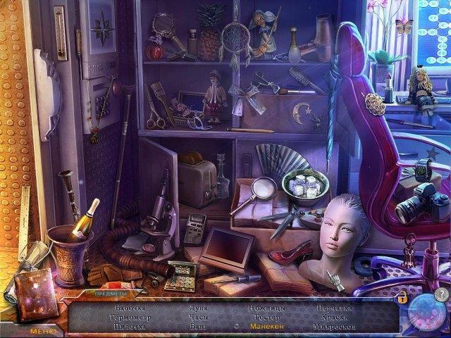Легенды космоса. На краю Вселенной - screenshot 6