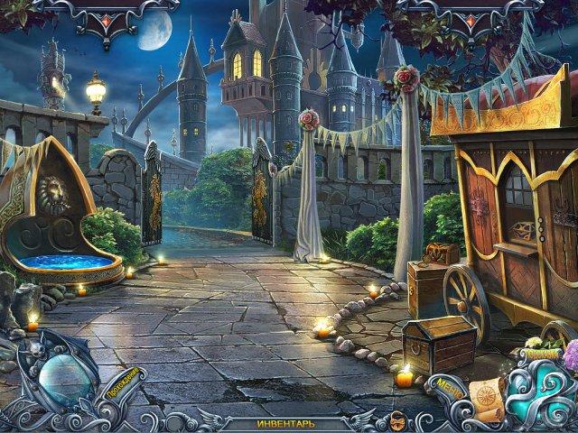 Тайны духов. Скованные обещанием - screenshot 5