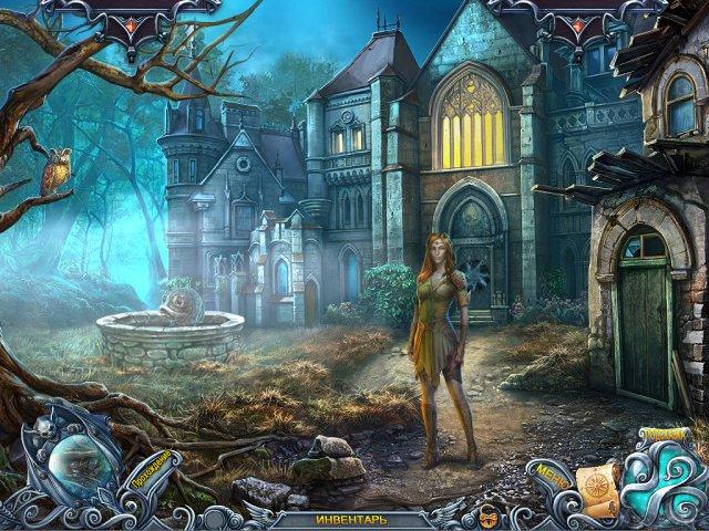 Тайны духов. Скованные обещанием - screenshot 6