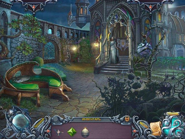 Тайны духов. Скованные обещанием - screenshot 7