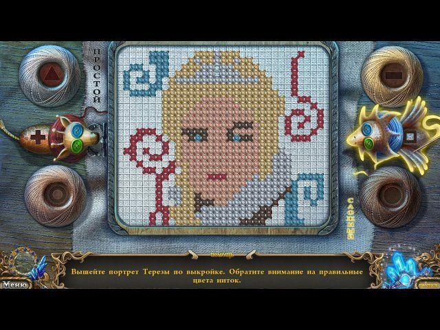 Тайны духов. Семейная ложь - screenshot 4