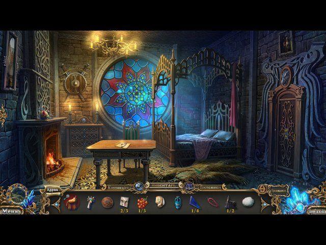 Тайны духов. Семейная ложь - screenshot 6