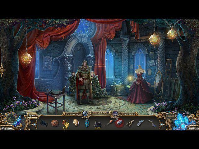 Тайны духов. Семейная ложь - screenshot 7