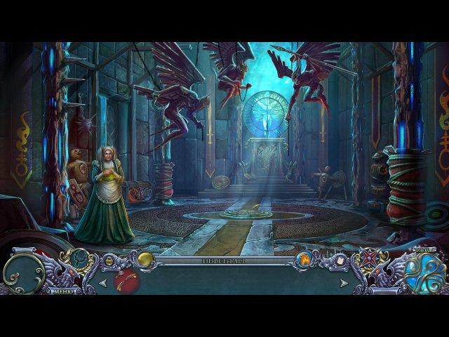 Тайны духов. Иллюзии - screenshot 1