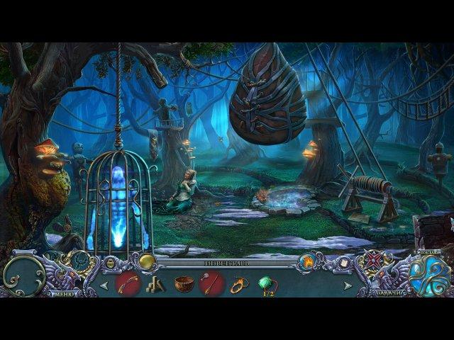 Тайны духов. Иллюзии - screenshot 2