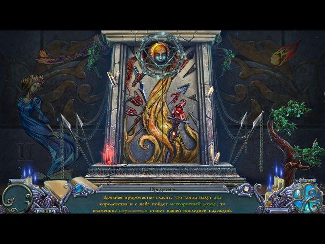 Тайны духов. Иллюзии - screenshot 3