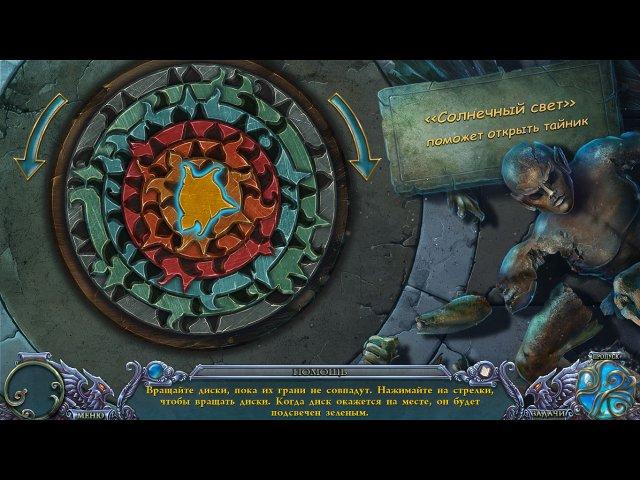 Тайны духов. Иллюзии - screenshot 4