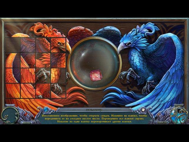Тайны духов. Иллюзии - screenshot 5