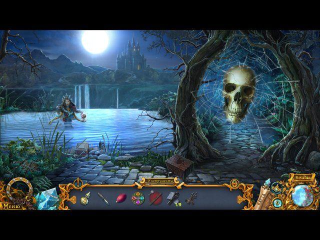 Тайны духов. Пятое королевство. Коллекционное издание - screenshot 1
