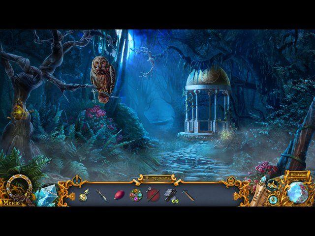 Тайны духов. Пятое королевство. Коллекционное издание - screenshot 2