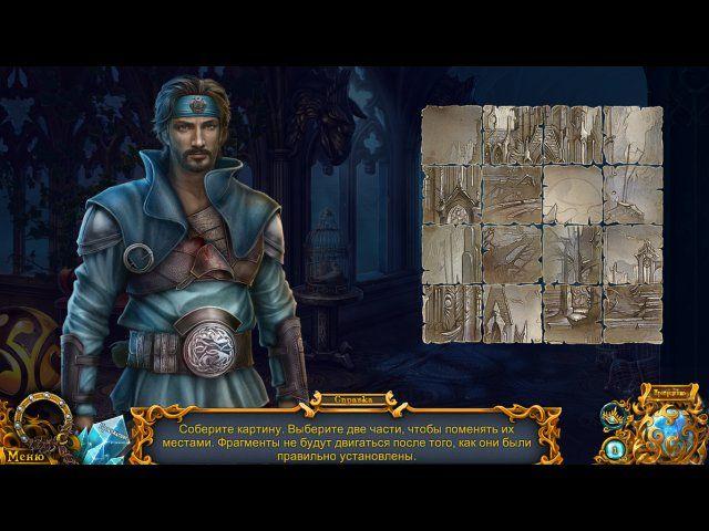 Тайны духов. Пятое королевство. Коллекционное издание - screenshot 5