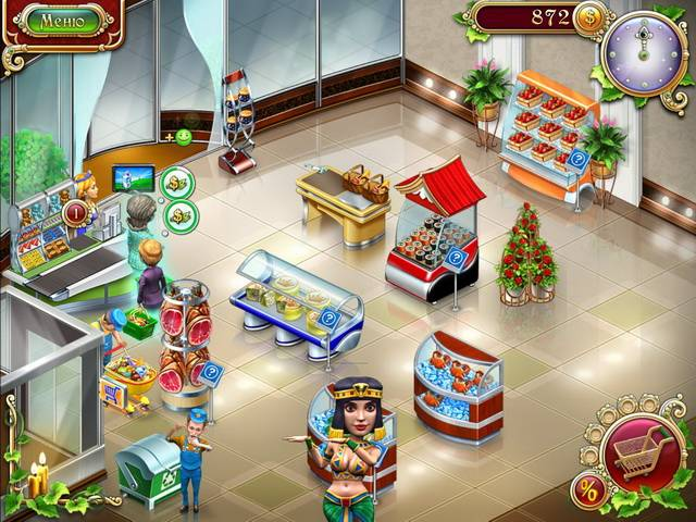 Полуночный магазин - screenshot 2