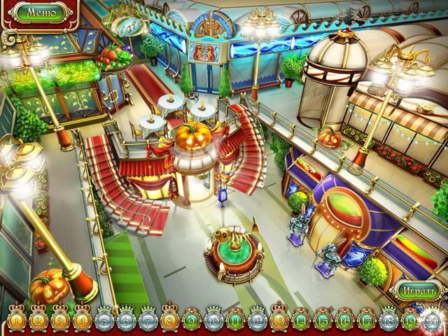 Полуночный магазин - screenshot 3