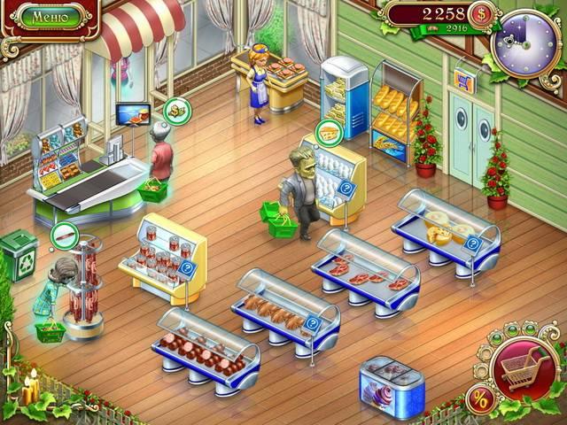 Полуночный магазин - screenshot 5
