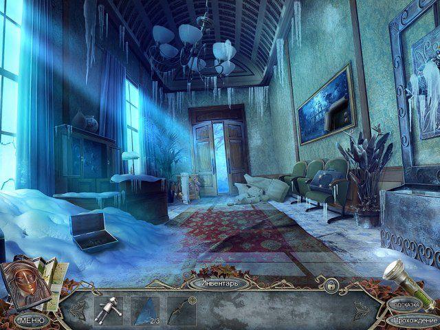 За гранью. Одиночество в тумане. Коллекционное издание - screenshot 6