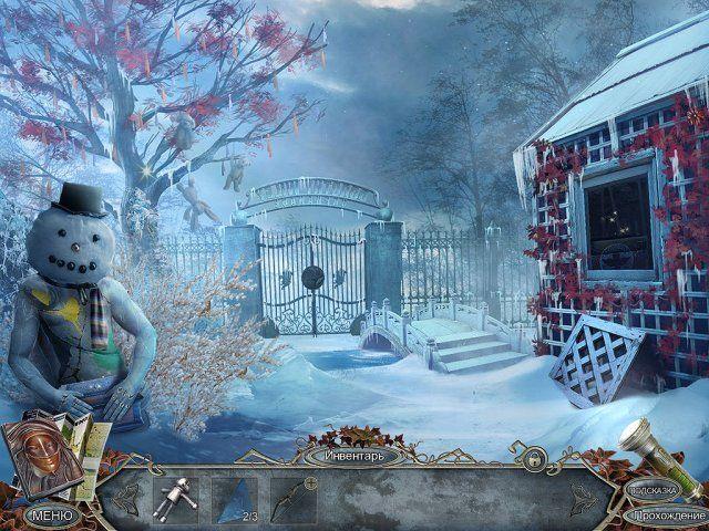За гранью. Одиночество в тумане. Коллекционное издание - screenshot 7