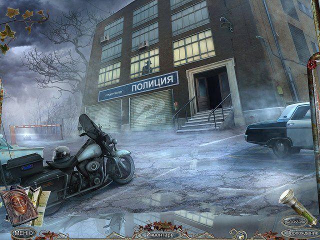За гранью. Одиночество в тумане - screenshot 5