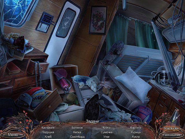 За гранью. Проект Рассвет. Коллекционное издание - screenshot 1