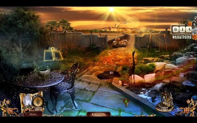 За гранью. Парящий город - screenshot 6