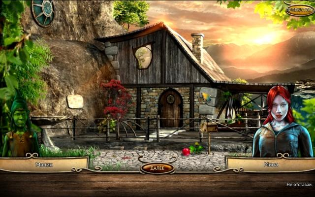 Истории с Драконовой горы 2. Логово - screenshot 4