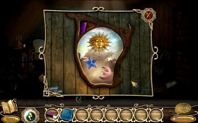 Истории с Драконовой горы 2. Логово - screenshot 6
