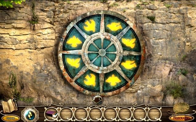 Истории с Драконовой горы 2. Логово - screenshot 7