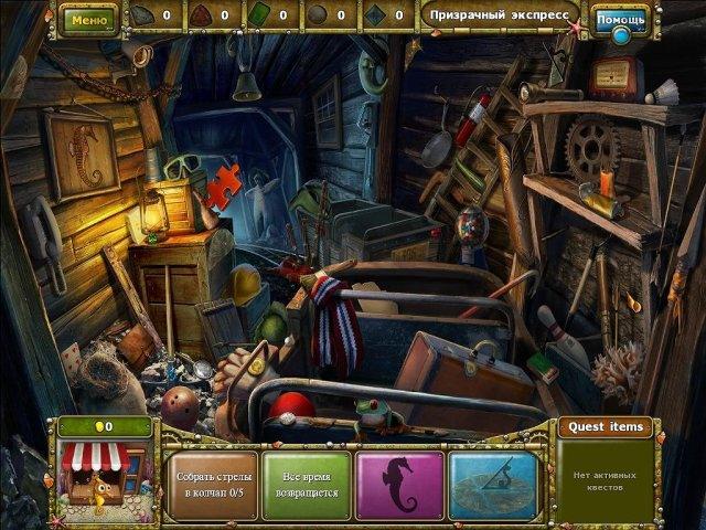 Сказки лагуны 2. Спасение парка Посейдон - screenshot 2