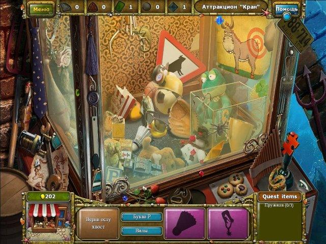 Сказки лагуны 2. Спасение парка Посейдон - screenshot 5