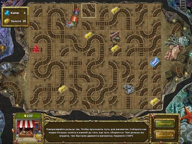 Сказки лагуны 2. Спасение парка Посейдон - screenshot 7
