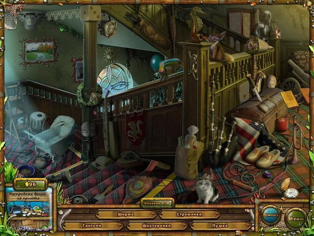 Сказки лагуны. Сироты океана - screenshot 2