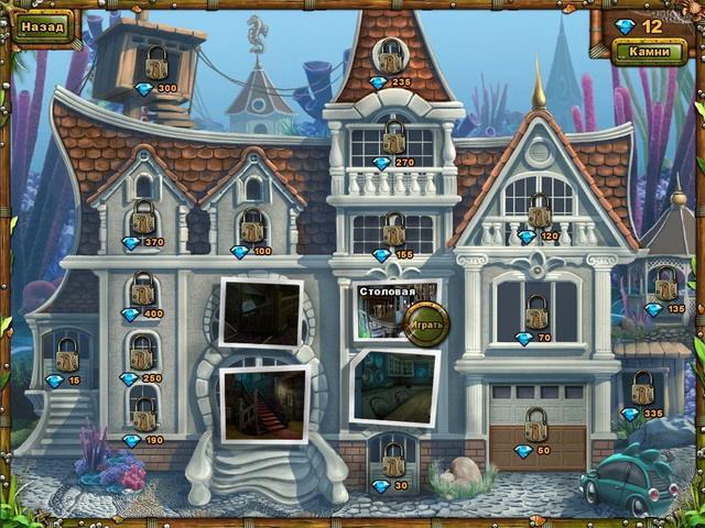 Сказки лагуны. Сироты океана - screenshot 3
