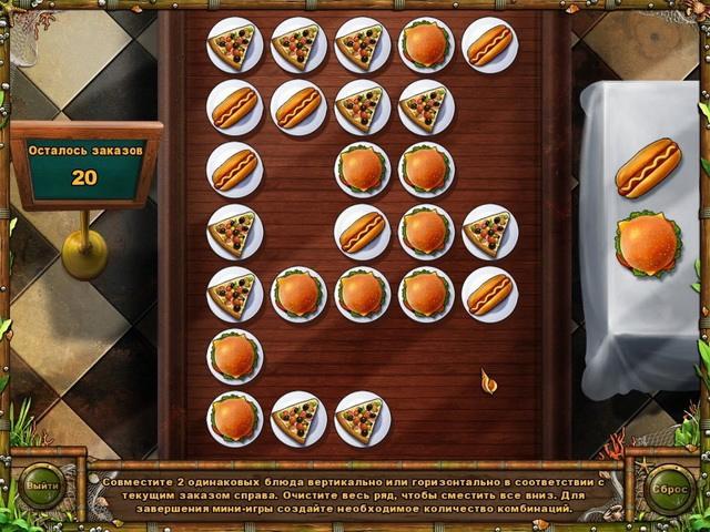 Сказки лагуны. Сироты океана - screenshot 4