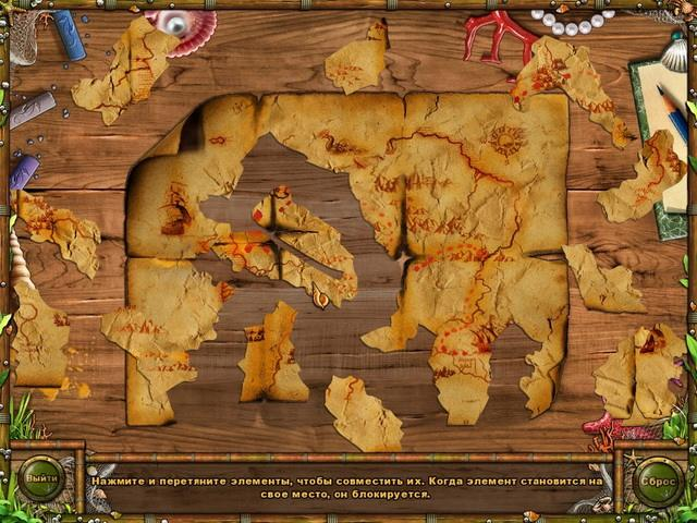 Сказки лагуны. Сироты океана - screenshot 6