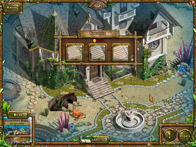 Сказки лагуны. Сироты океана - screenshot 7
