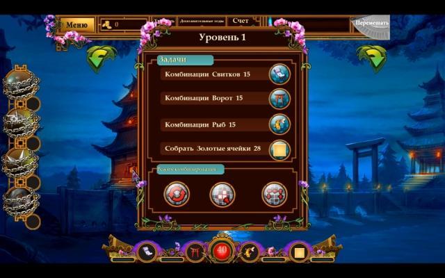 Легенды Востока. Восходящее солнце - screenshot 3