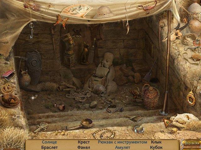 Храм жизни. Легенда четырех элементов. Коллекционное издание - screenshot 1