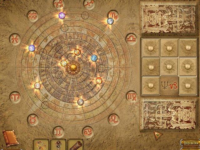 Храм жизни. Легенда четырех элементов. Коллекционное издание - screenshot 2