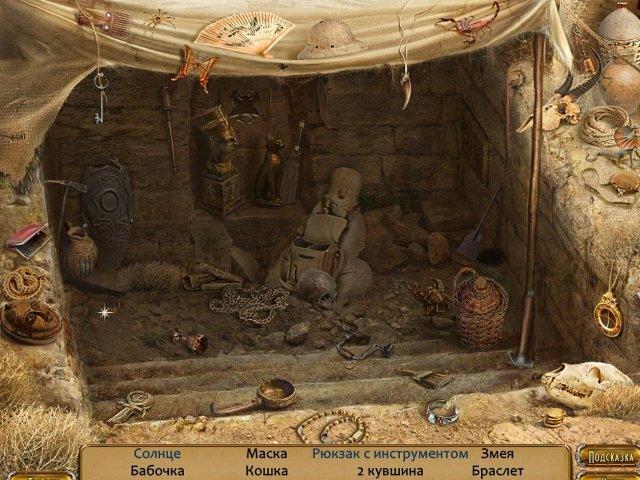 Храм жизни. Легенда четырех элементов - screenshot 2