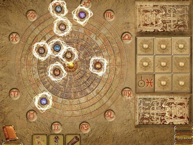 Храм жизни. Легенда четырех элементов - screenshot 3