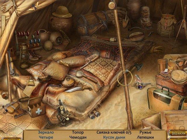 Храм жизни. Легенда четырех элементов - screenshot 4
